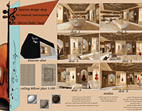 Interior Design Musical Instruments Shop