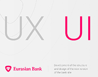 UX/UI design site Eurasian Bank