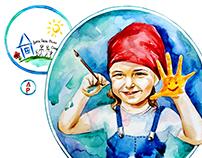 Children portrait Sofia