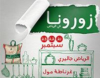 Al-Walimah Style | Dry Sampling Activity