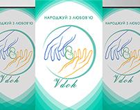 "Brand identity for company ""Vdoh"""