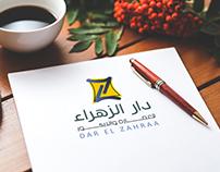 Dar El Zahraa