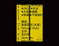 mobilebooks #01: Yellow Pages Features: IDEA magazine