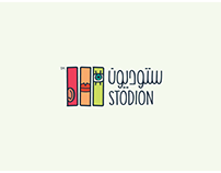 Stodion | Media Production