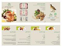 Tayibat Astra Recipes book
