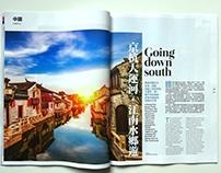Silkwinds and Renaissance magazines (Publicitas SG)