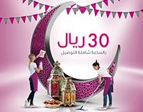 Esad - Ramadan Campaign