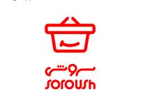 Soroush Grocery Chain store