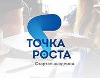 Tochka Rosta — Corporate Brand Identity