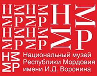 НМРМ им. И.Д. Воронина