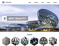 FronSteel Website