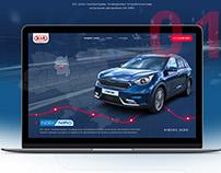 Kia Niro Promo website
