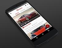 Patina Android App