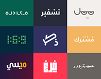 100 Arabic words as image (2)
