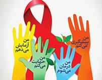 http://iranpezeshknews.ir