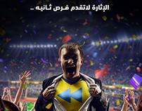 Al-Araby 2 promotional key-Visual