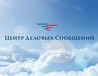 "Design main page for ""Центр деловых сообщений"""