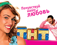 Advertising Campaign 2007