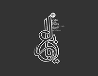 Arabic Typography/Vol.01