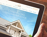 Indexhome site