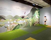 國立臺灣博物館 阿農奇幻冒險之旅 Museum exhibition design