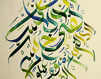 Calligraphy (traditional art)