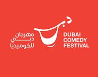 Dubai Comedy Festival Website