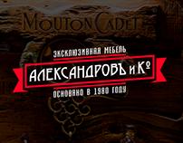 Aleksandrov & Ko