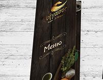 Pegasus' β restaurant