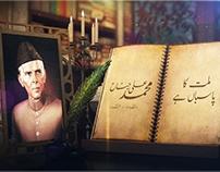 Quaid E Azam ID
