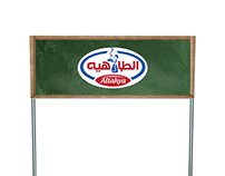 ALtahya new campaign (Back to school)