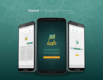 Taweel Design Application