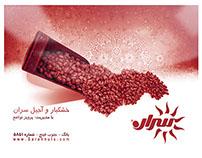 Saran Dried Fruits & Nuts