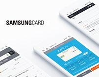 SAMSUNG CARD - SNACK