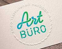 Art buro