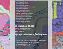 Opening, Mariupol, Kuindzy Art Centre
