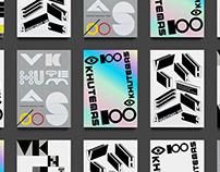 俄罗斯VKHUTEMAS 100周年海报设计合集