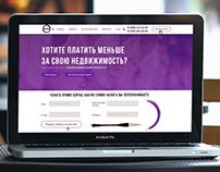 Landing page агенства по оценке кадастровой стоимости