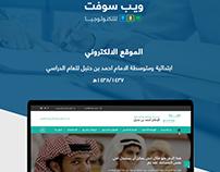 Bin Hanbal Website Design