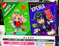 Comic Market 97