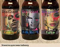 "Этикетка для пива ""Icebeerg"""