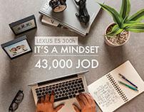 Lexus Jordan