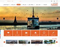 دليل المسافر المسلم - Muslim Travel Guide