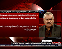 Vizrt Kurdsat News Program Panorama Graphics.
