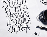 Abstract Cyrillic