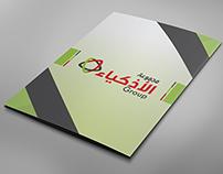 folder Smart group