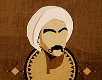 El Kaber