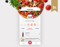 RWRD iOS/Android App 2.0 Ver