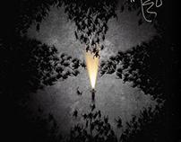 Resident Evil - 15th anniversary Poster