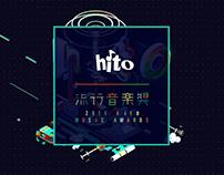 2016 hito Music Awards